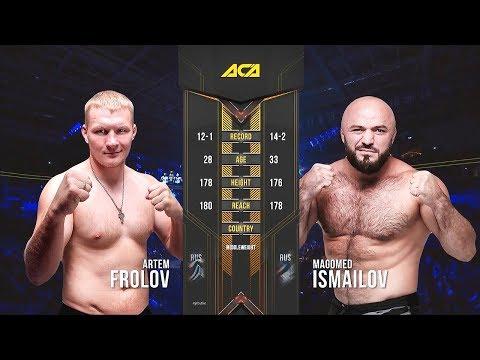 Артем Фролов против Магомед Исмаилов / Полный бой ACA 99