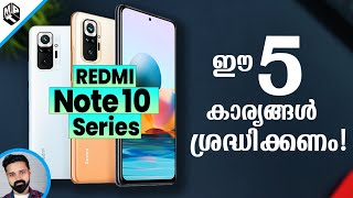 Redmi Note 10 Series - 5 Important Points to Remember | Mr Perfect Tech