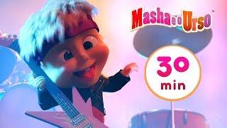 Masha e o Urso - 🥁 O hit Da Temporada 🎸 Compilação 2 🎬 30 min
