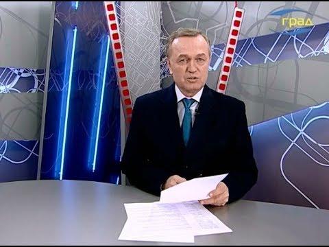 Новости Одессы 05.11.2019