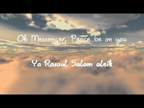 Al Habib (The Loved One) - Talib Al habib (Lyrics & Translation)