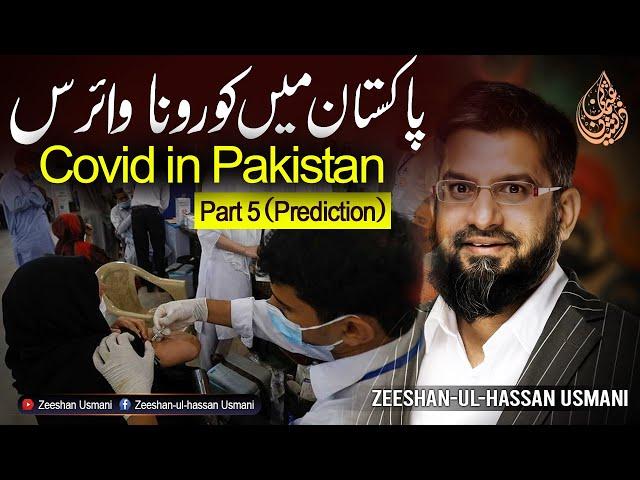 Corona Virus in Pakistan – Part 5 (Prediction)