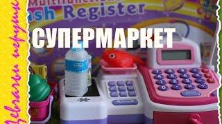 ОБЗОР игрушечная касса для детей I Supermarket for children