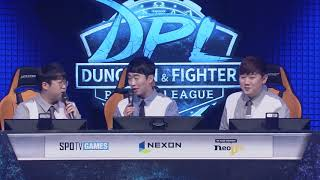 8강 A조 1경기 [17.08.19] DPL 2017