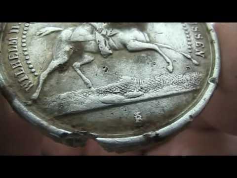 Коп в черешневом саду серебро медаль и другие находки часть 2