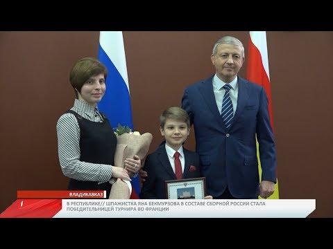 Пианисту Макару Куликову вручили благодарственное письмо