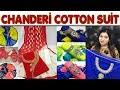 Chanderi Cotton Salwar Kameez ll Online Shop ll 2 Nov 2018