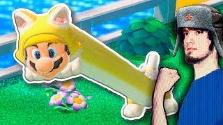 ЧИТЫ для Super Mario 3D World! - PBG