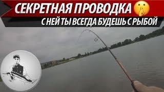 видео Способы ловли окуня