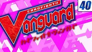 [Resim 40] [Sub] Cardfight!! Vanguard Resmi Animasyon - Gerçek ve Sahte
