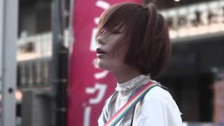 後藤まりこによる510の日のライブ 渋谷吉本無限だいホール前の駐車場...