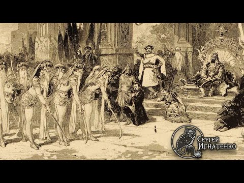 Забытая Великая Тартария