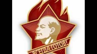 Комсомольский марш - Young Communist League March