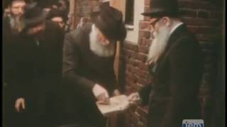 The Lubavitcher Rebbe at Kaparot
