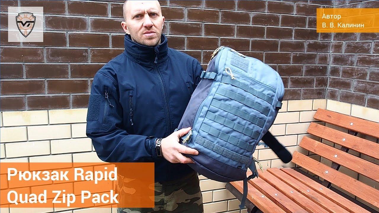 Контрактный рюкзак британской армии - YouTube