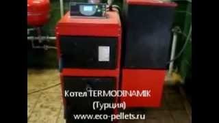видео Пеллетный котел Termodinamik (Термодинамик) EKY/S 17