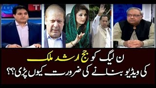 Why PML-N needs to record video of judget Arshad Malik?
