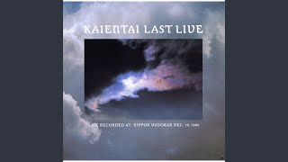 Provided to YouTube by Universal Music Group Daremoinaikarasokowo Aruku (Live At Nippon Budoukan / 1982) · Kaientai Last Live ℗ 1983 NAYUTAWAVE ...