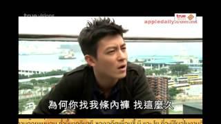 Repeat youtube video Inside News Tonight | 27-01-58  เฉิน กวานซี เปิดฉากทะเลาะ