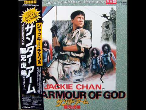 The Armour Of God Soundtrack - Friend Of Mine