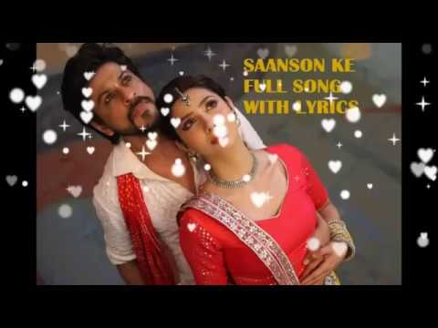 SAANSON KE FULL SONG WITH LYRICS - RAEES | K.K | SHAH RUKH KHAN | MAHIRA KHAN