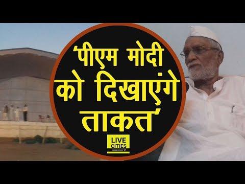 Patna में 'दीन' को बचाने के लिए एक मंच पर दिखेंगे इस्लाम के सभी मसलक के लोग l LiveCities