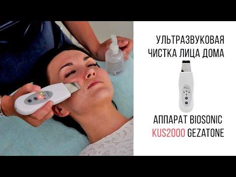 Как правильно пользоваться ультразвуковым аппаратом для лица