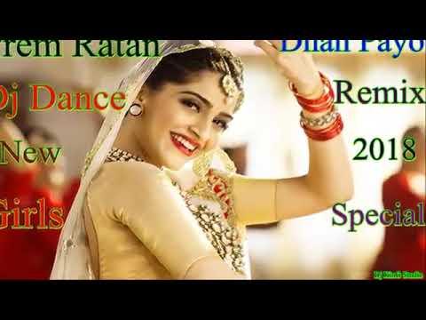 Prem Ratan Dhan Payo DJ Deepak Rathore 7380887237 Shiv Kumar Remix