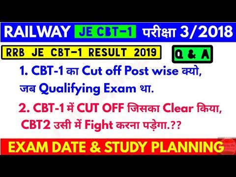RRB JE CBT-2 में किस post के लिए Fight करेंगे, जब cbt-1 Cut off में सभी Category पास नहीं है
