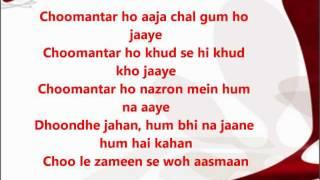 Choomantar - Meri Brother Ki Dulhan full song with lyrics