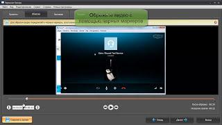 Как записывать видео в скайпе(Вы хотите записать видео в скайпе? Тогда воспользуйтесь универсальной программой «Экранная камера». http://scr..., 2013-08-08T14:31:21.000Z)