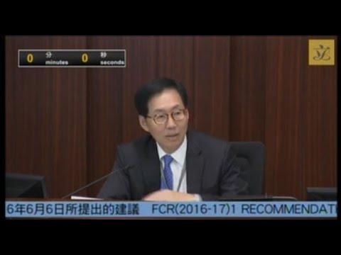 Finance Committee meeting(2016/06/24)