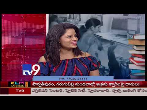Study MBBS Abroad || NEO MBBS Abroad Group || Career Plus - TV9
