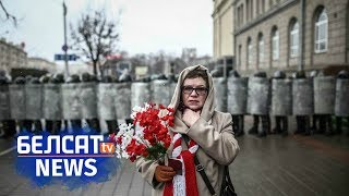 Узброенае войска супраць народу І Вооружённое войско против народа | Wojsko przeciwko demonstrantom