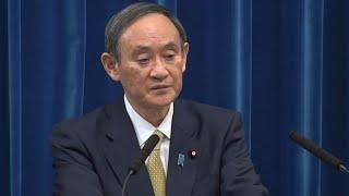 緊急事態宣言、7府県追加 菅首相が記者会見(ノーカット版)