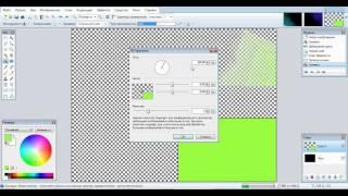 Видео урок как зделать звёздное небо в Paint.NET