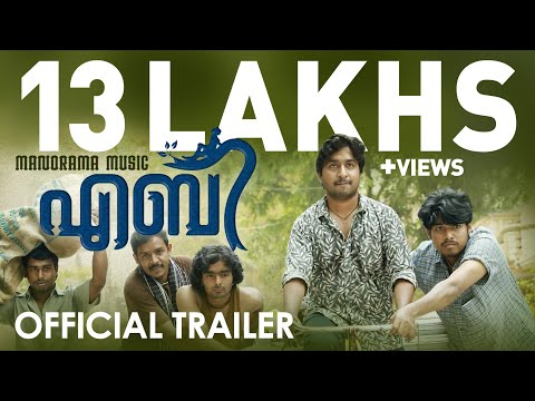 ABY Malayalam Movie Official Trailer -  starring Vineeth Sreenivasan, Aju Varghese