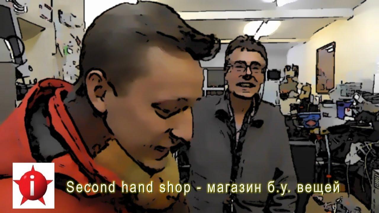 Открылся новый большой магазин бытовой техники