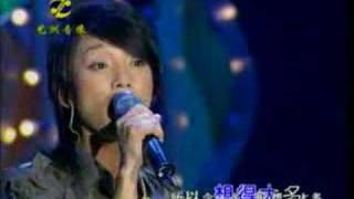 周迅-今晩 Live 2003