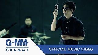 หูทวนลม - ศักดิ์สิทธิ์ แท่งทอง [Official MV]