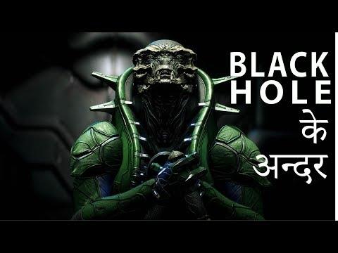 ब्लैक होल - एक रहस्यमयी यात्रा | Mystery of a Black Hole