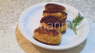 Котлеты из курицы с творогом .Cutlets with cottage cheese and chicken fry