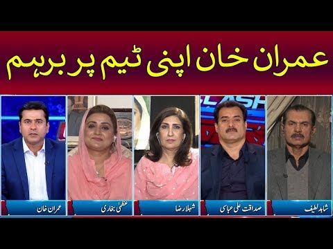 Clash with Imran Khan - Wednesday 27th November 2019