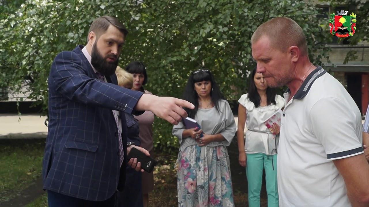 Глава администрации г.Дебальцево Игорь Захаревич во время объезда проверил исполнение поручений