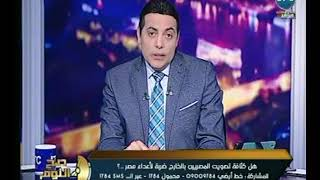 بالفيديو .. صح النوم يعرض كلمة وزير الخارجية الاماراتي بعد زيارته لمصر