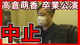このチャンネルでは、アイドルに関する動画 (NGT48をはじめとしたAKB48グループ、乃木坂46、欅坂46、日向坂46などの坂道グループ)の 最新情報や...