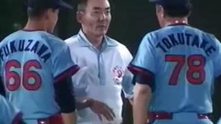 【プロ野球 珍プレー】1990年 「乱パ」編