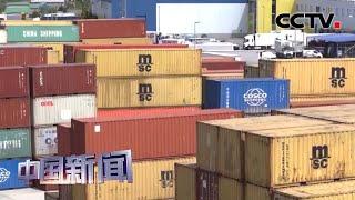 [中国新闻] 首趟中欧班列防疫物资专列抵达匈牙利 | 新冠肺炎疫情报道