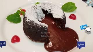 Chocolate Molten Lava Cake چاکلیٹ مولٹن لاوا کیک / Cook With Saima