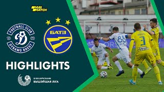 Highlights. Dynamo-Brest - BATE